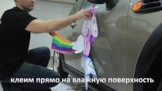 Наклейки на авто винил инструкция mini cooper