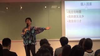 Anita吳彩雲 悉尼演講系列 巧答異議 01