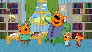 Три кота | Шахматы | Серия 43 | Мультфильмы для детей