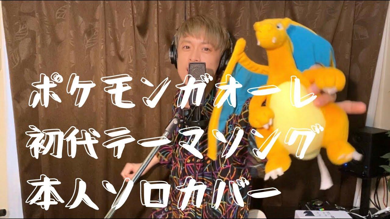 章吾 鎌田