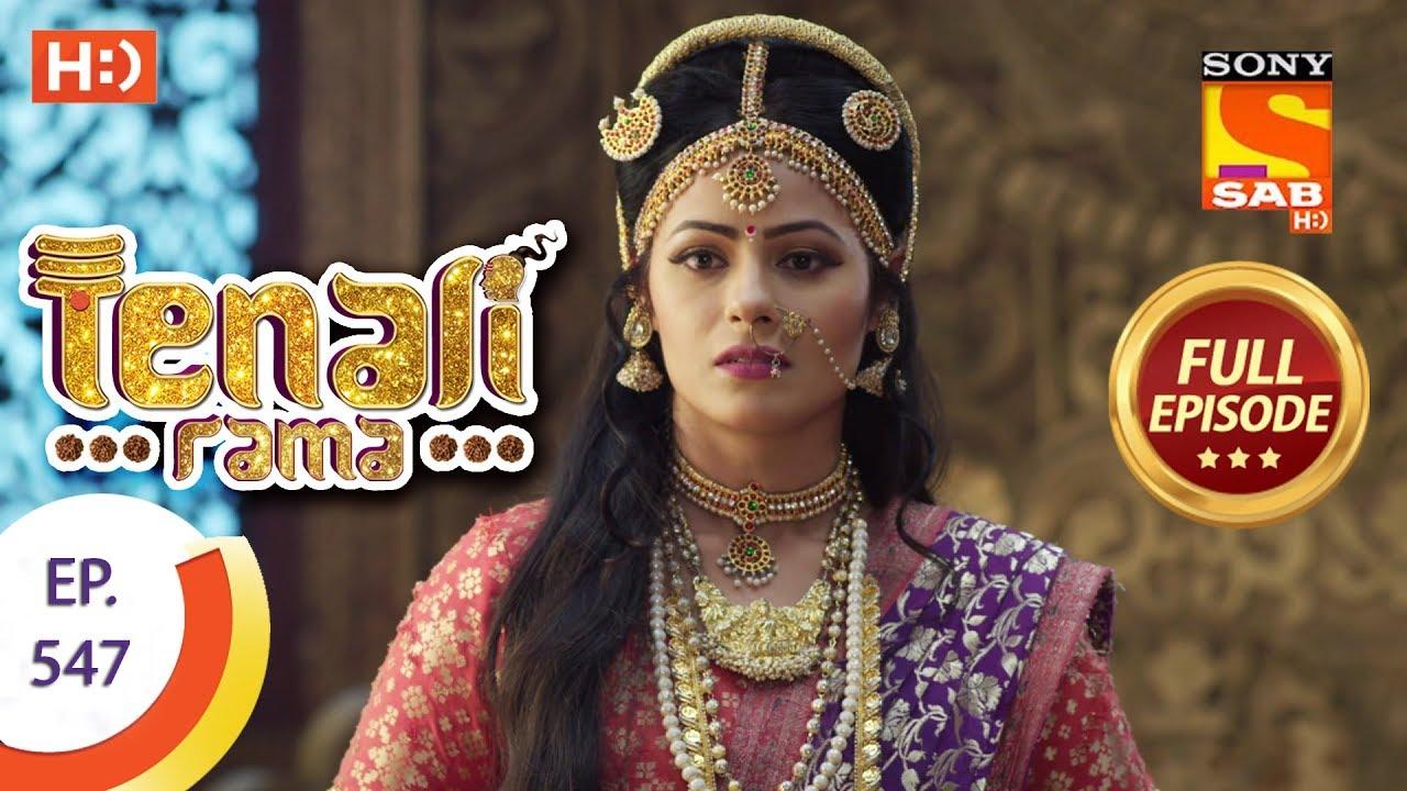 Tenali Rama - Ep 547 - Full Episode - 7th August, 2019