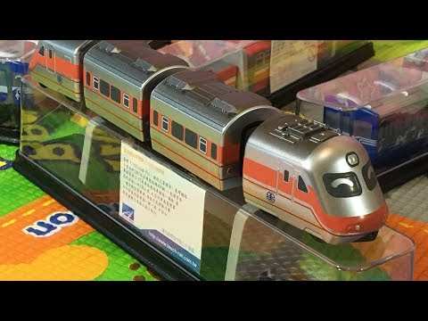 Trem de Taiwan Pull Back Toy Trains Taiwan Railways Administration Push-Pull train E1000 02661 pt