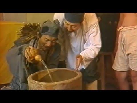 【老电影故事】济公收老道为徒,轻松吃穷徒子徒孙,半葫芦药酒倒满大缸
