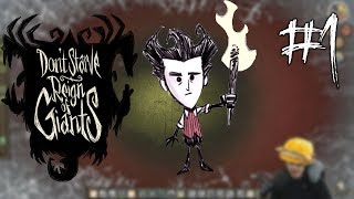 Don't Starve RoG Wilson - A Whole New World #1