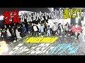 5グループ33名が大集結!【1周年記念特別企画④】空気が読めないのは誰だ !? 4/5