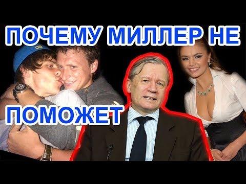 Кокорина и Мамаева арестовали из-за Кабаевой? / Аарне Веедла
