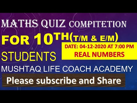 MATHS QUIZ COMPITATION 10TH CLASS || REAL NUMBERS ||