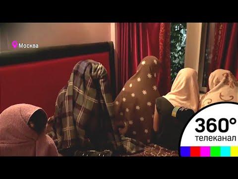 Элитный бордель закрыли ночью в Москве