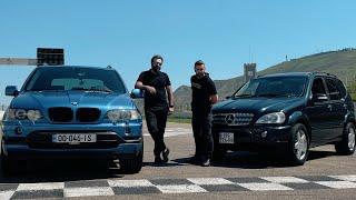 უტდ - ML 55 AMG vs BMW X5 4.6is - ლეგენდების ჯახი!