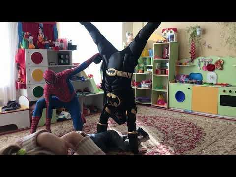 Бэтмен и человек паук