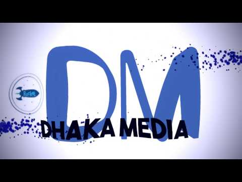 Dhaka Media | DM