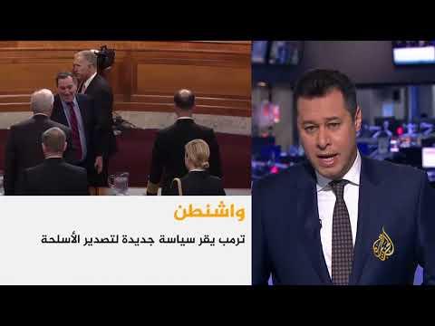 موجز الأخبار- العاشرة مساءً 19/04/2018  - نشر قبل 37 دقيقة