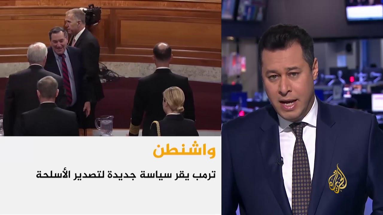 الجزيرة:موجز الأخبار- العاشرة مساءً 19/04/2018