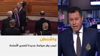 موجز الأخبار- العاشرة مساءً 19/04/2018