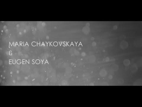Соя — Википедия
