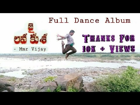 NTR Jai Lava Kusa movie full album  dance cover  by Mmr Vijay   Nivetha thomas   DSP