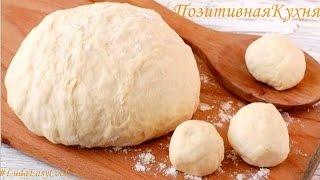 Дрожжевое ТЕСТО для булочек багетов хлеба на молоке - Yeast dough for buns recipes ludaeasycook