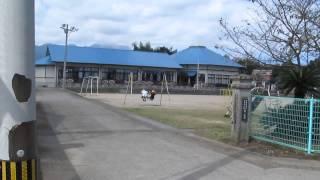 南島原市立布津小学校第一分校 H27.10