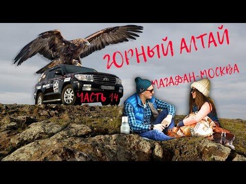 Русское фото Смотреть порно видео, фото в качестве HD