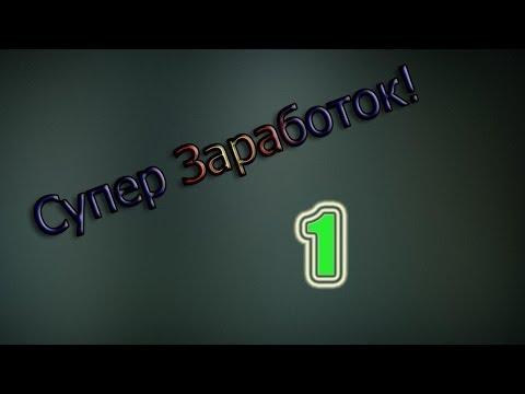 видео: Как создать СУПЕР - Прибыльный авторский канал на youtube | Урок 1