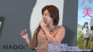 人気番組「痛快!ビッグダディ」(テレビ朝日系)でおなじみのビッグダ...