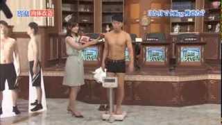 宮迫 3ヶ月で超絶肉体改造ダイエット 宮迫博之 検索動画 16