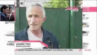Дядя убитой чеченки: Буданов получил то, что нашел