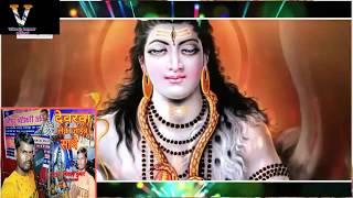 Vikash Kumar देवरवा के लेके जाईब साथे देवघार में धुम माचा दिऐ बोल बोम के ऐ गाना 9631341997