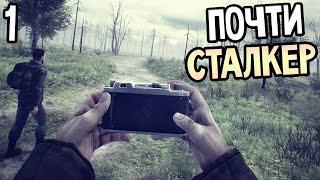 35mm Игра Обзор  Прохождение Игры 35mm #1  АТМОСФЕРНО!