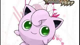 Pokemon Omega Ruby Shiny Jigglypuff moves edit