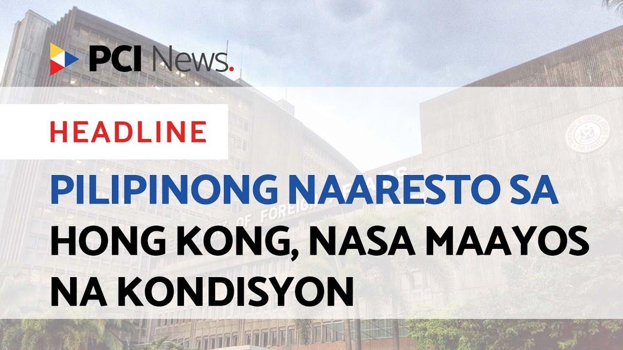 Philippine Canadian Inquirer   Nationwide Filipino Newspaper
