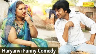 जब लड़की पहली बार करवाती है || Dehati Funny Comedy || Haryanvi Comedy || New Funny Comedy 2017