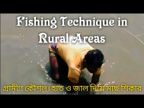 Shazal's World:  Amazing rural village fisherman  hands & net fishing  Bangladesh