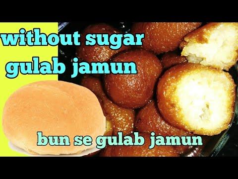 Sugar Free Gulab Jamun/ Sweet Dish