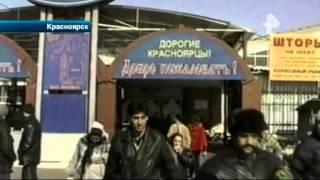 В Красноярске девять лет колонии строгого режима получил криминальный авторитет Вилор Струганов