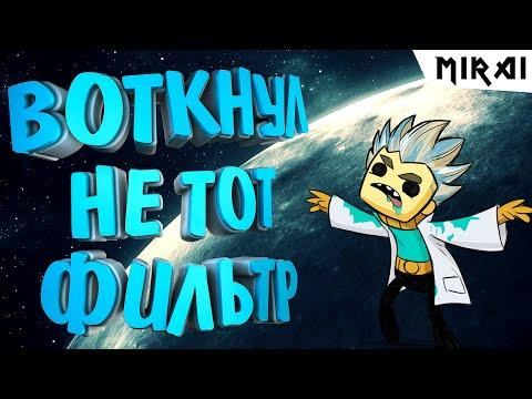 В ПОИСКАХ ФИЛЬТРА/Oxygen Not Included #12