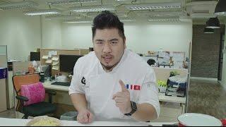 金寶湯x 廚壇魔術師 christian yang 好食 2個字 當ot遇上廚壇魔術師