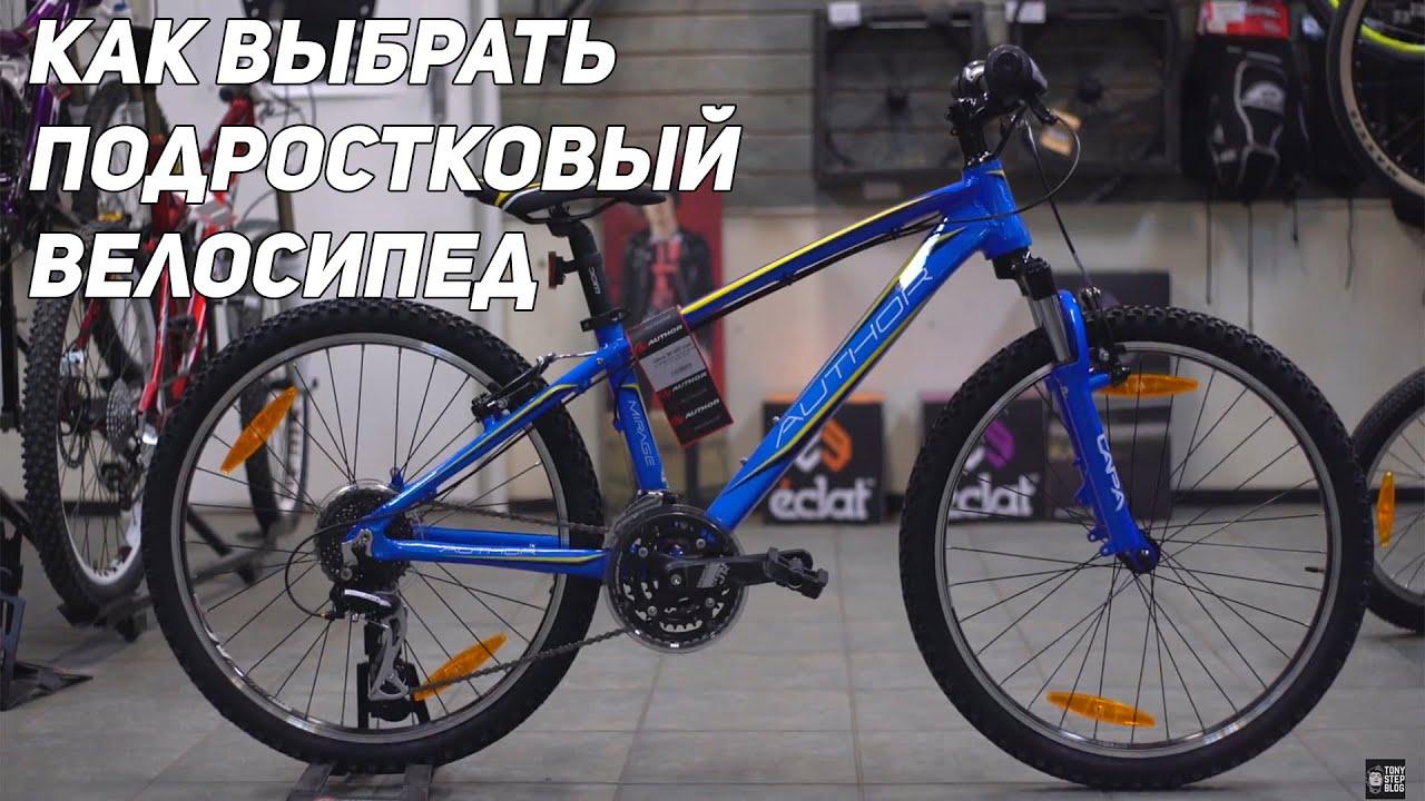. Велосипеды bmx и mtb в челябинске. Также у нас вы можете купить запчасти,. Новосибирске, ростове-на-дону, краснодаре, воронеже, самаре,