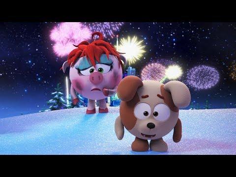 Смешарики про новый год мультфильм