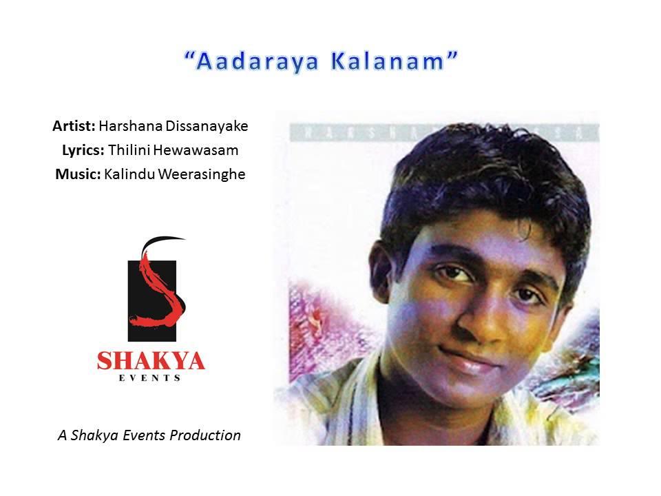 Harshana Dissanayaka songs Download