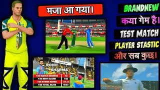 A Brand New High Graphics Cricket Game   Stastic,Toss,Test, सब कुछ Epic Cricket Latest update