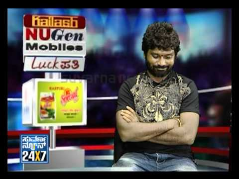 Seg 3 - Luckpathi Gameshow - 18 Dec 11 - Suvarna News