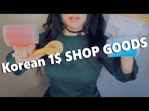 ASMR Have You Ever Been To Korean $1 Shop? 😍