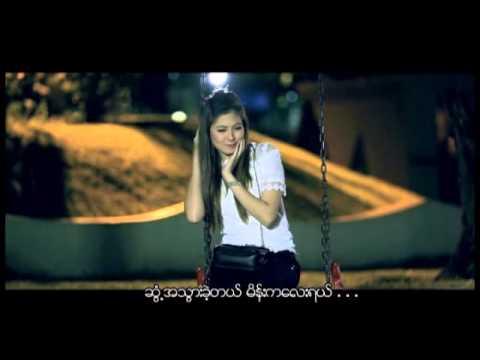ဝန - အခ်စ္ (Official Music Video)