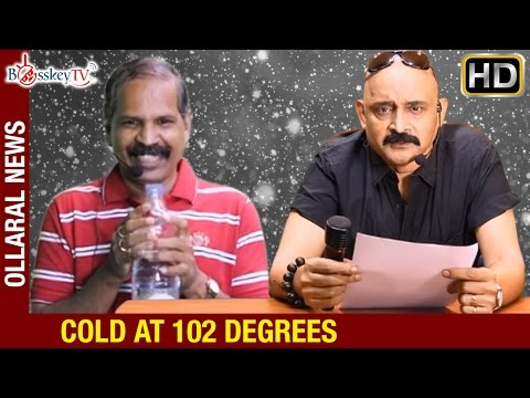 Chennai Weather Forecast | Cold at 102 Degrees | Ollaral News | Full Video | Bosskey TV