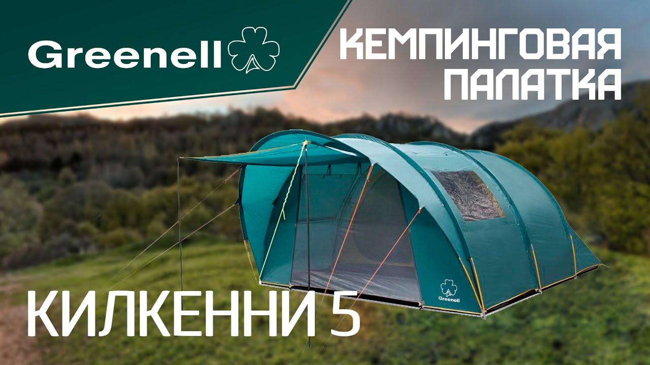 Кемпинговая палатка Tramp Sphinx - YouTube