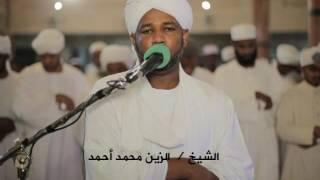 سورة الحِجر (كاملة) ... الشيخ القارئ/ الزين محمد أحمد