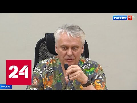 Детский трансплантолог Каабак вновь приступил к работе - Россия 24