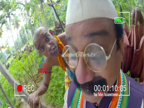 Munshi 23rd oct 2014 :Vayalar Ravi's son accused in 108 ambulance corruption case