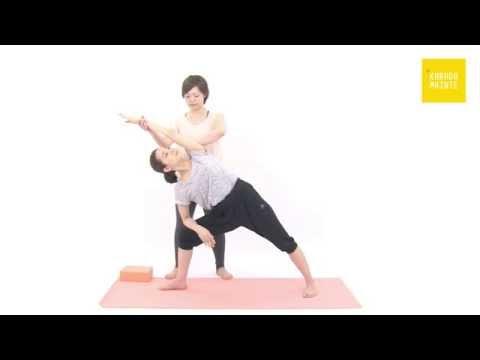 31パールシュワコーナアーサナ(体側を伸ばすポーズ)の指導法